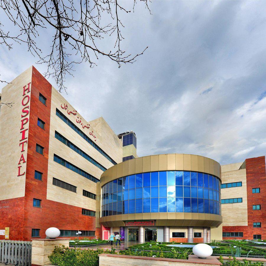 مستشفى شمال