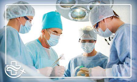 جراحة عامة